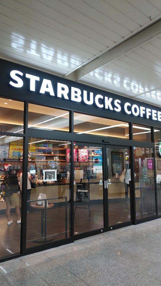スターバックスコーヒー JR福山駅店の口コミ