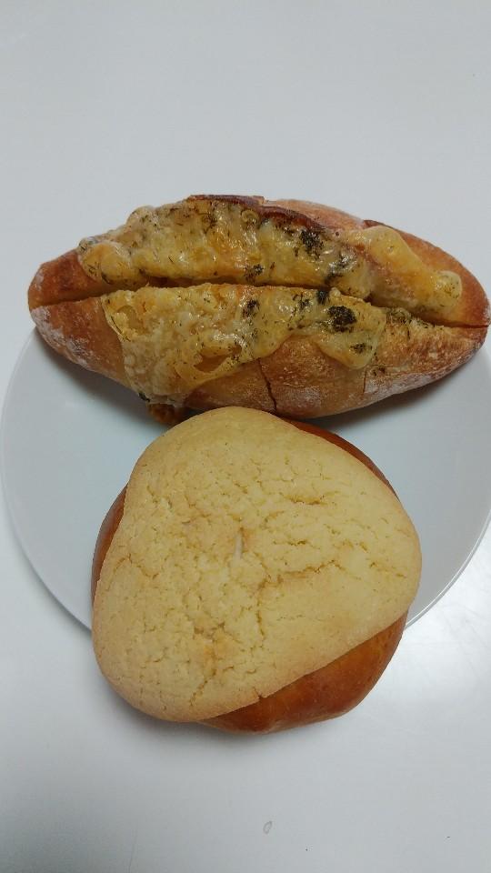 The Standard Bakery