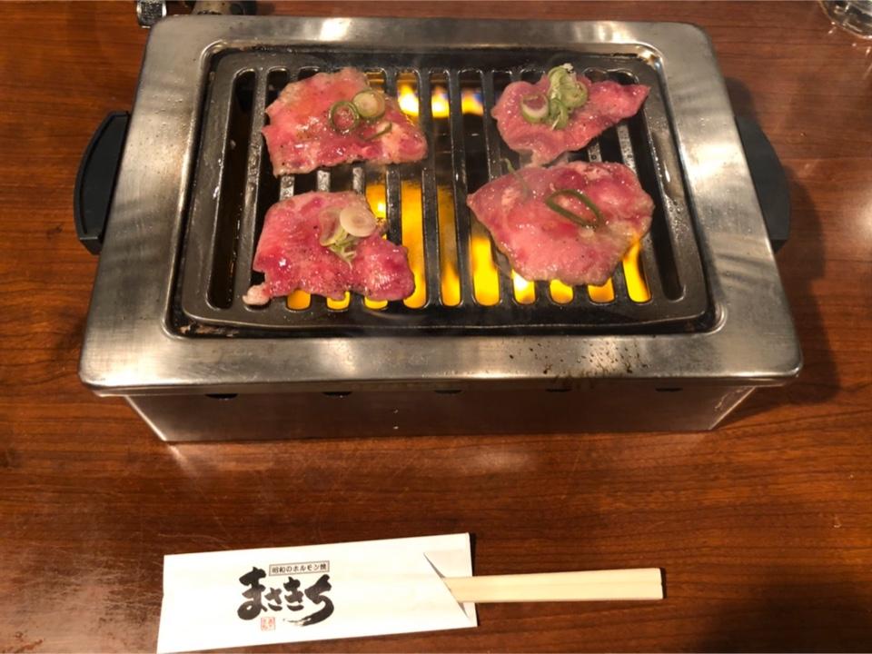 昭和のホルモン焼き まさきち 名和店