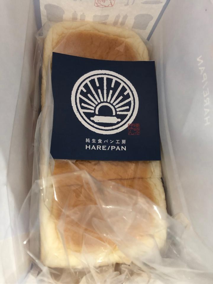 純生食パン工房 ハレ/パン 刈谷東浦店の口コミ