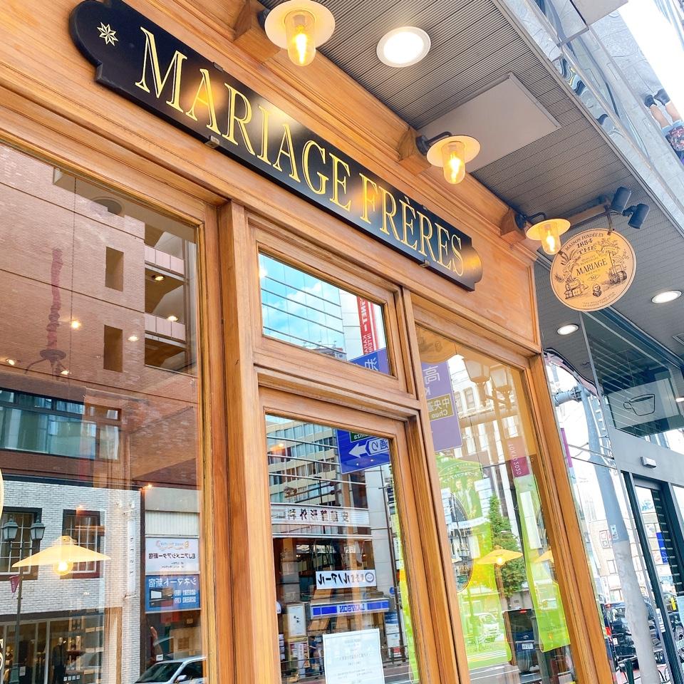 マリアージュフレール 新宿店の口コミ