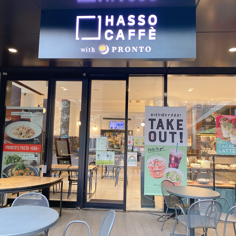 HASSO CAFFE with PRONTの口コミ