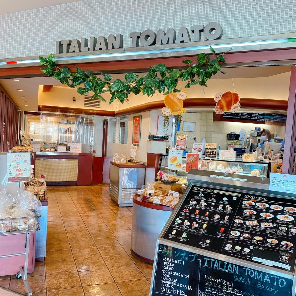 イタリアン・トマトカフェジュニアベーカリー 川口キュポ・ラ店の口コミ