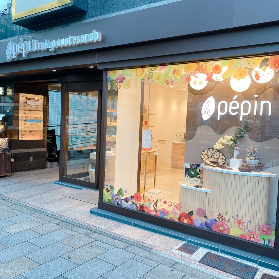le pe'pin 表参道本店の口コミ