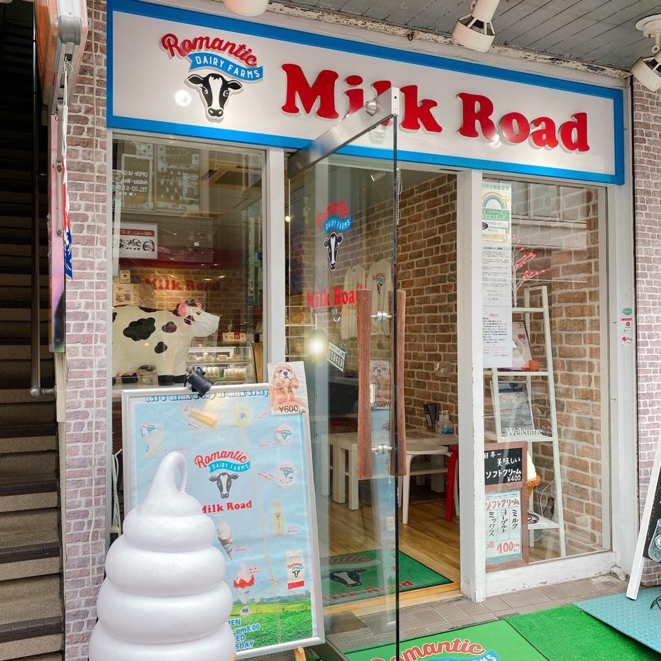Milk Road 自由が丘店の口コミ