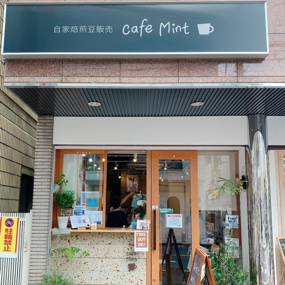 cafe Mintの口コミ
