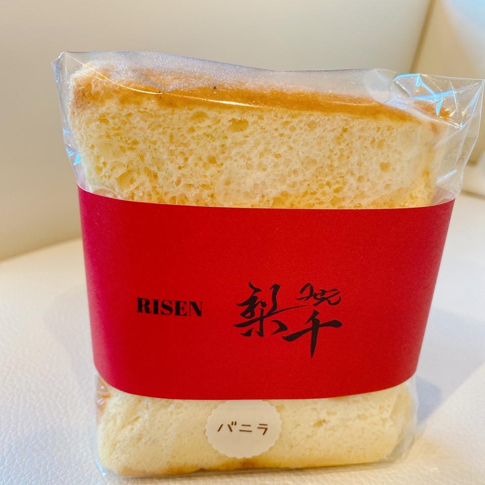 高級生食パン&シフォン 梨千 西川口店