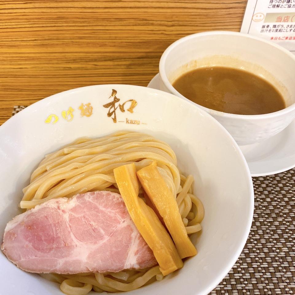 つけ麺 和 kazu