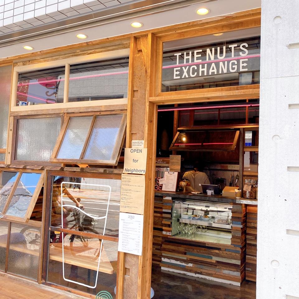 THE NUTS EXCHANGE(ザ ナッツ エクスチェンジ)
