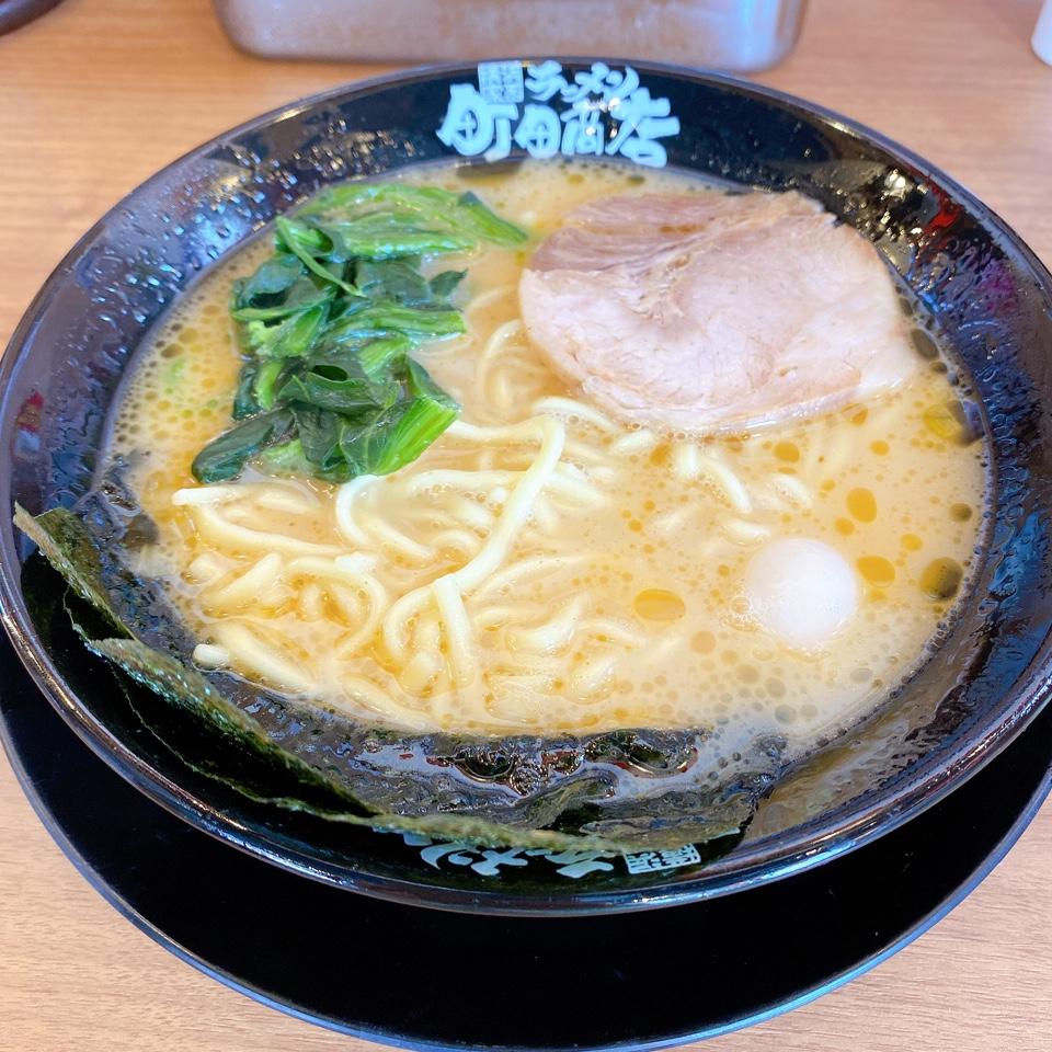 横浜家系ラーメン 町田商店 鹿浜店