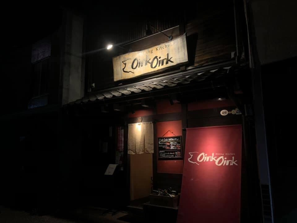 Dining Kitchen Oink Oinkの口コミ