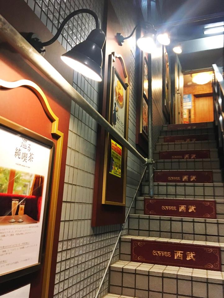 珈琲西武 西新宿店の口コミ