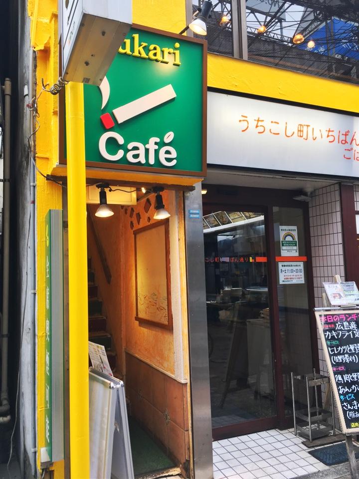 喫煙カフェPukari 中野店の口コミ
