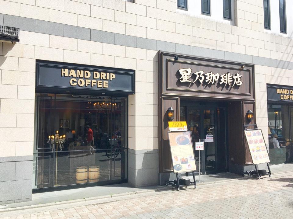 星乃珈琲店 浅草店の口コミ