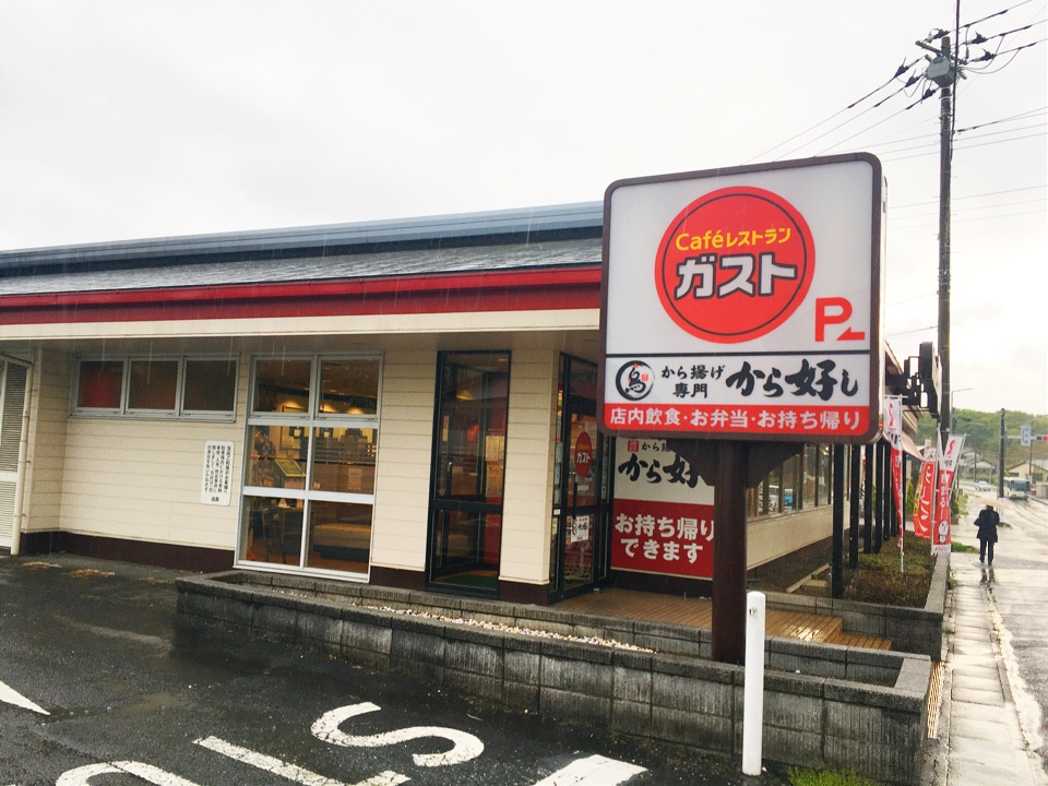 ガスト 東松山高坂店の口コミ