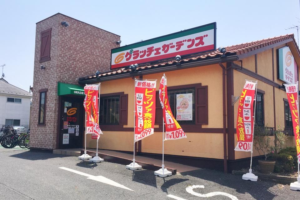 グラッチェガーデンズ 練馬土支田店の口コミ