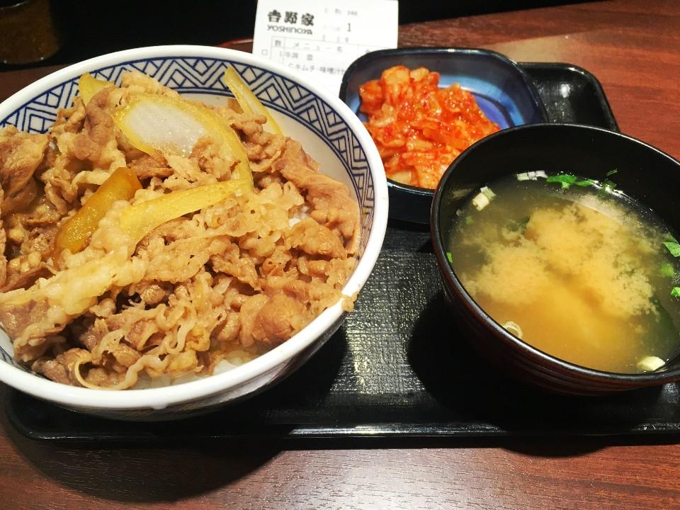 吉野家 新宿京王モール店