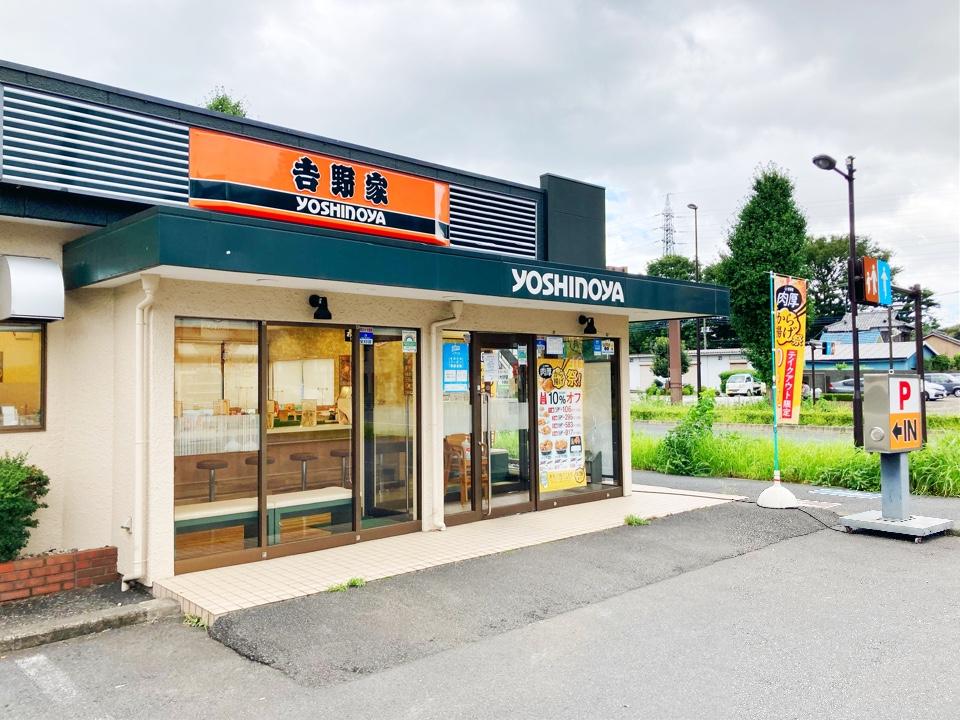 吉野家 小金井店の口コミ