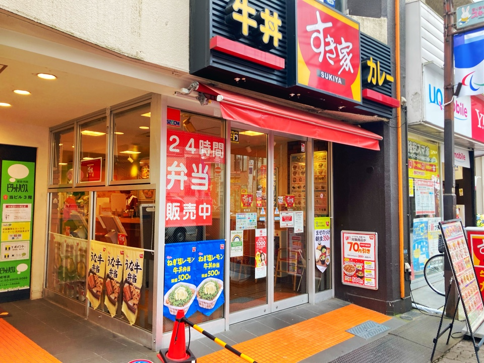 すき家 成増店の口コミ