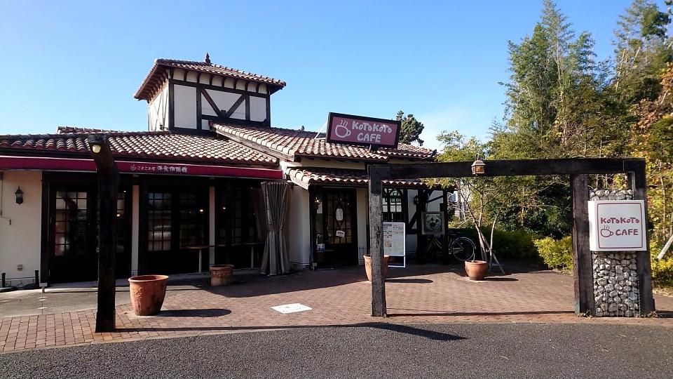 KOTOKOTO CAFE 長久手店の口コミ