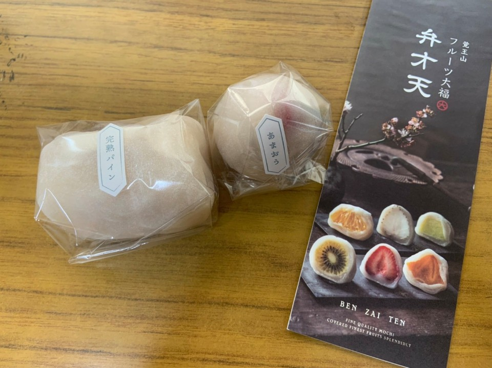 覚王山フルーツ大福 弁才天 新瑞橋店