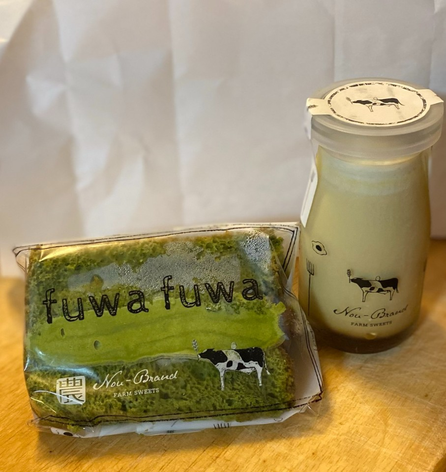 農ブランド ヨリマチFUSHIMI店