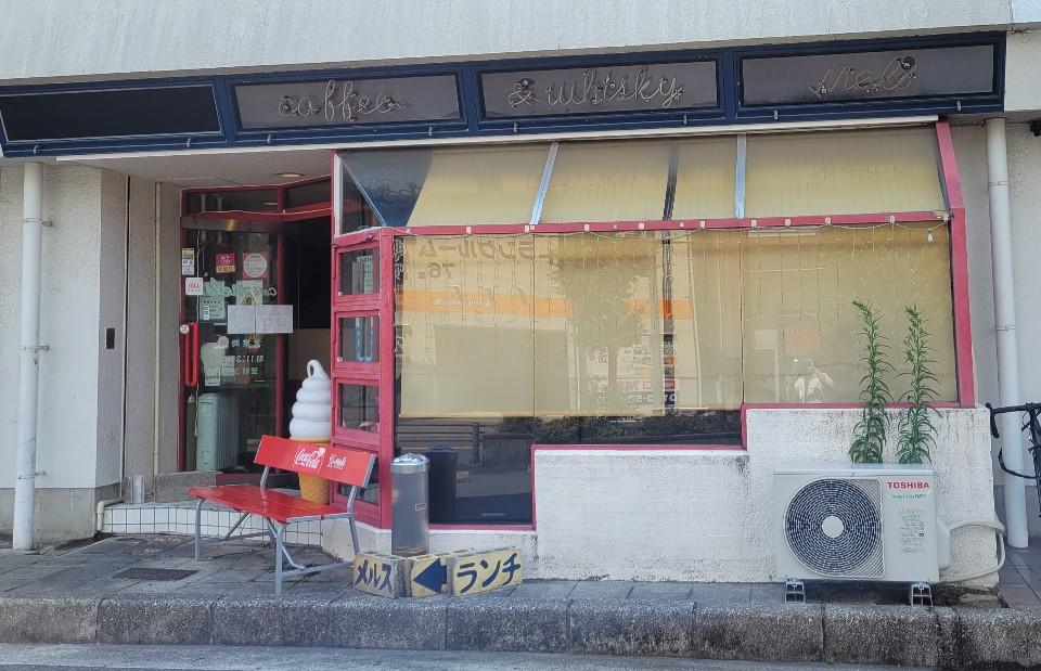 カフェ メルス 猪子石店