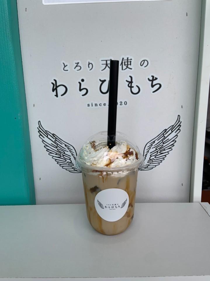 とろり天使のわらびもち 熱田六番町店