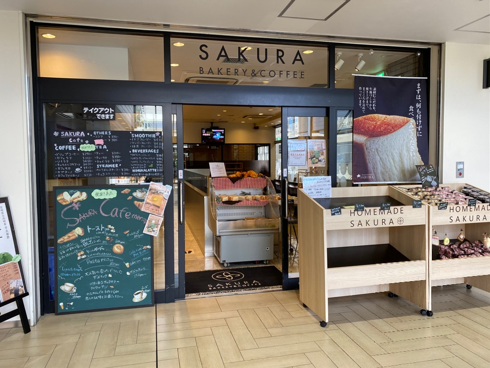 Bakery&Coffee SAKURA の口コミ