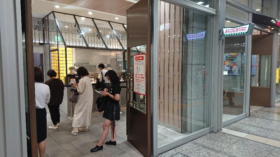 クリスピー・クリーム・ドーナツ ジェイアール名古屋タカシマヤ店の口コミ