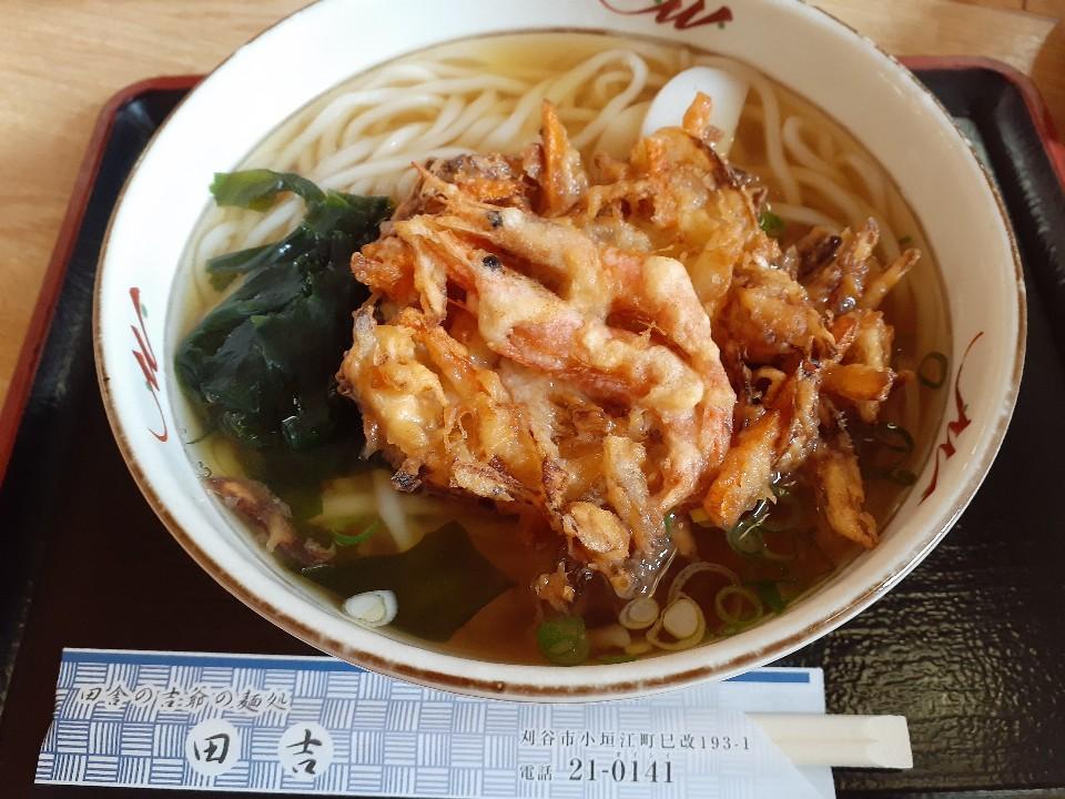 麺処 田吉の口コミ