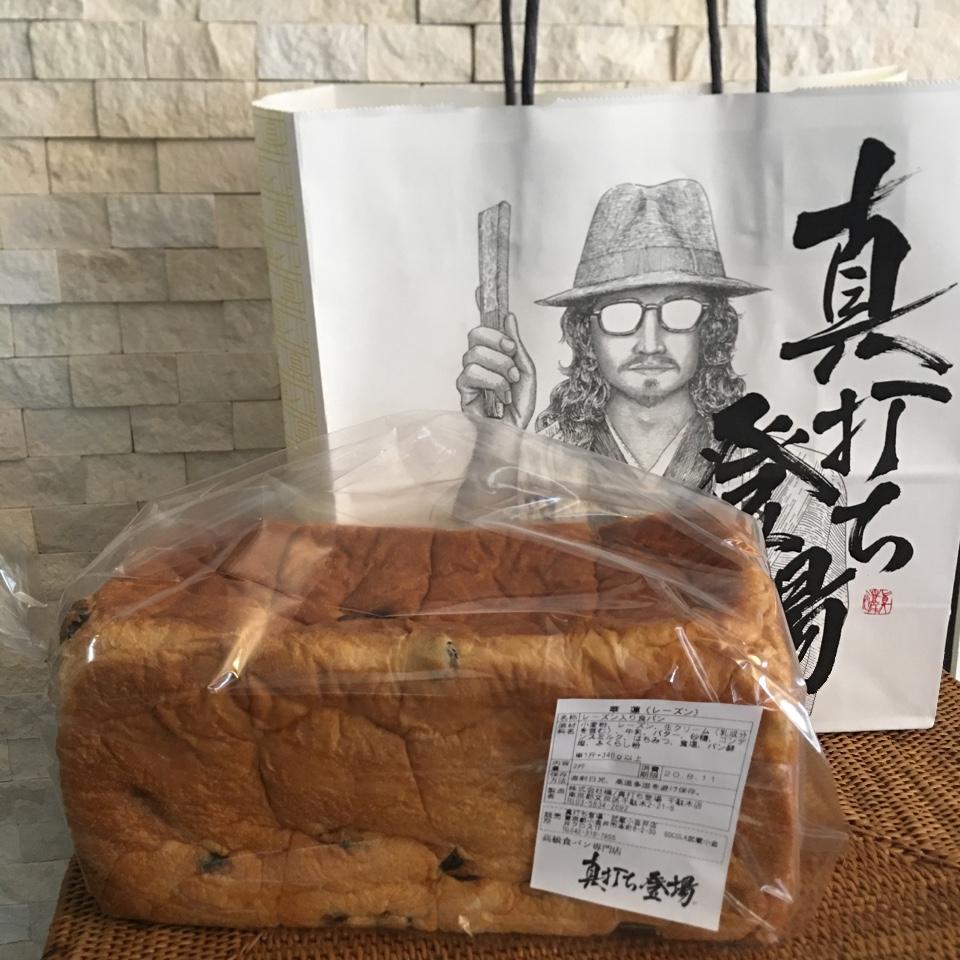 真打ち登場 武蔵小金井店の口コミ