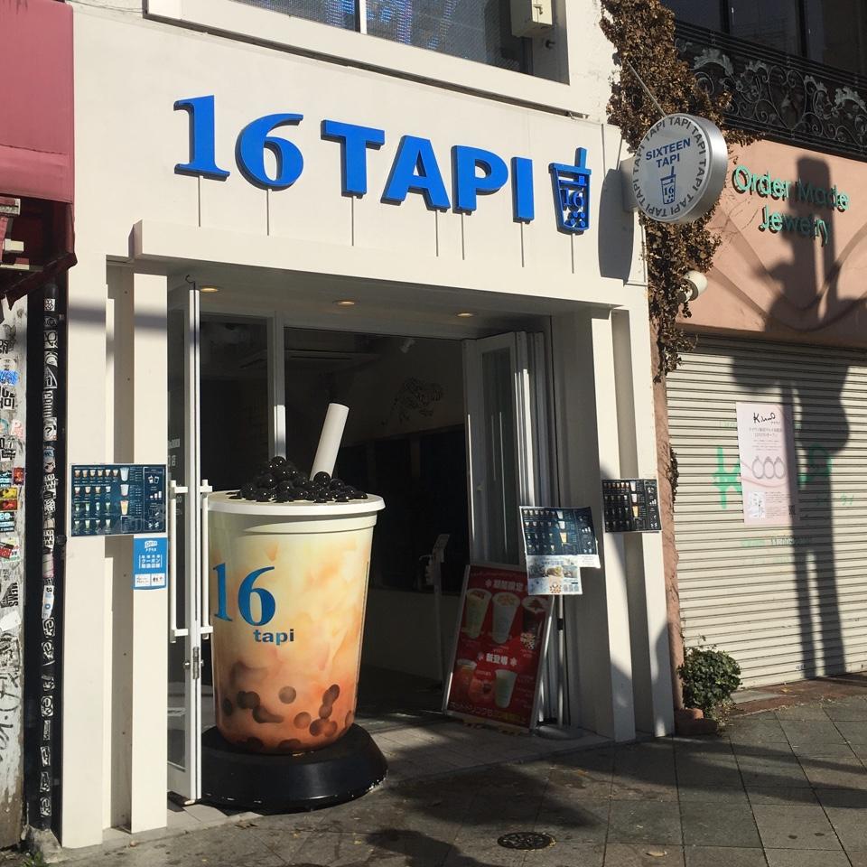 16TAPI TOKYO SHINJUKUの口コミ
