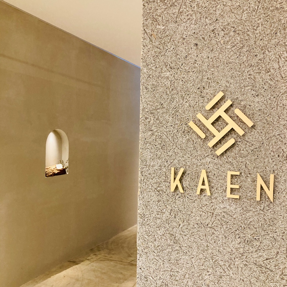 KAENの口コミ