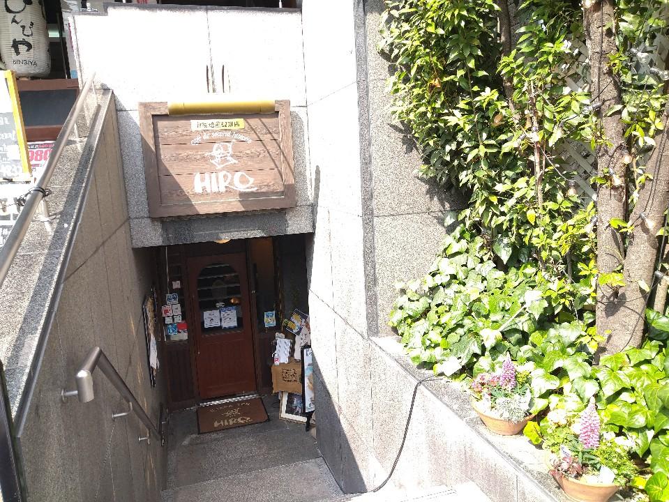 ヒロコーヒー江坂店の口コミ