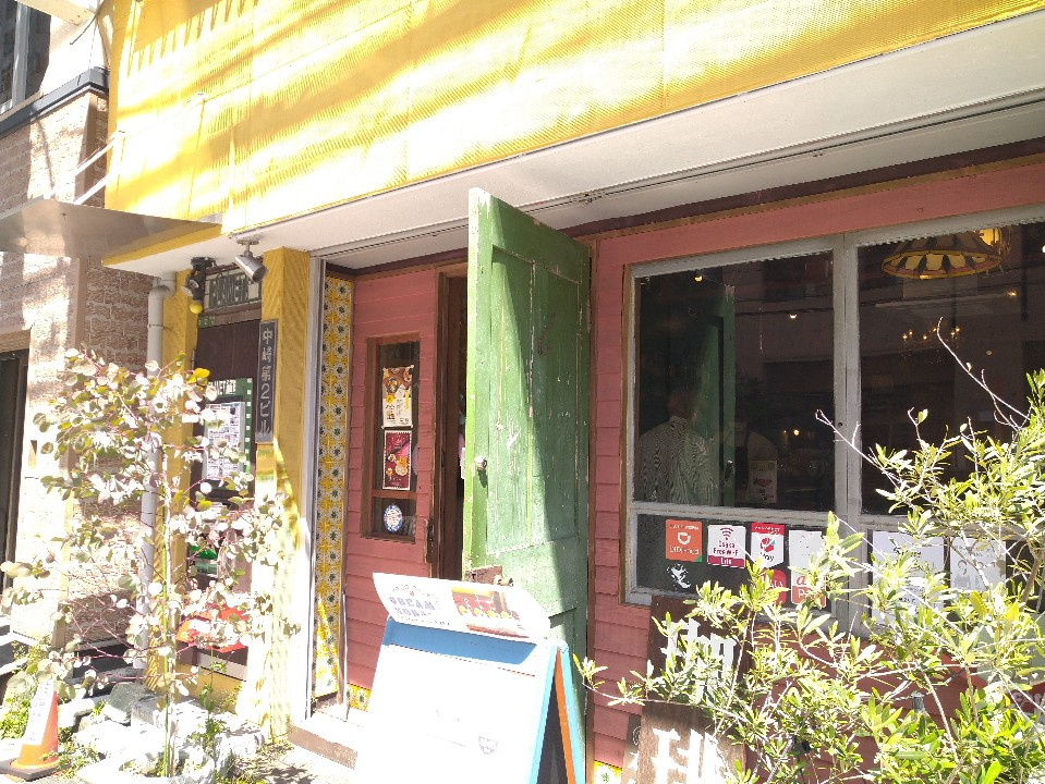 cafe太陽ノ塔 本店の口コミ