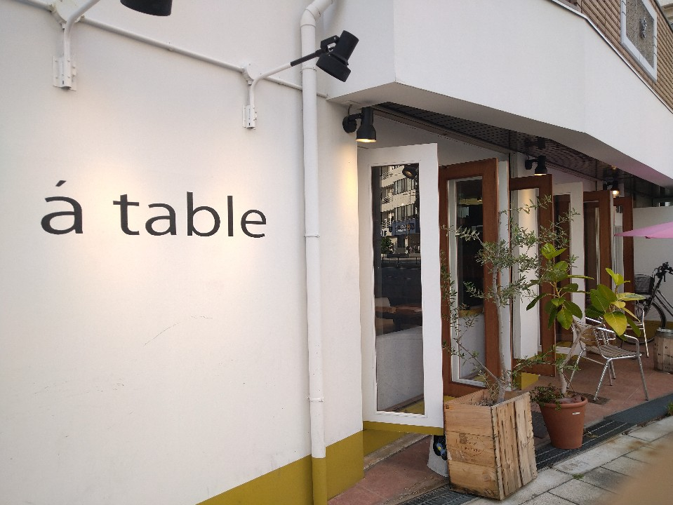 Cafe145 a table の口コミ