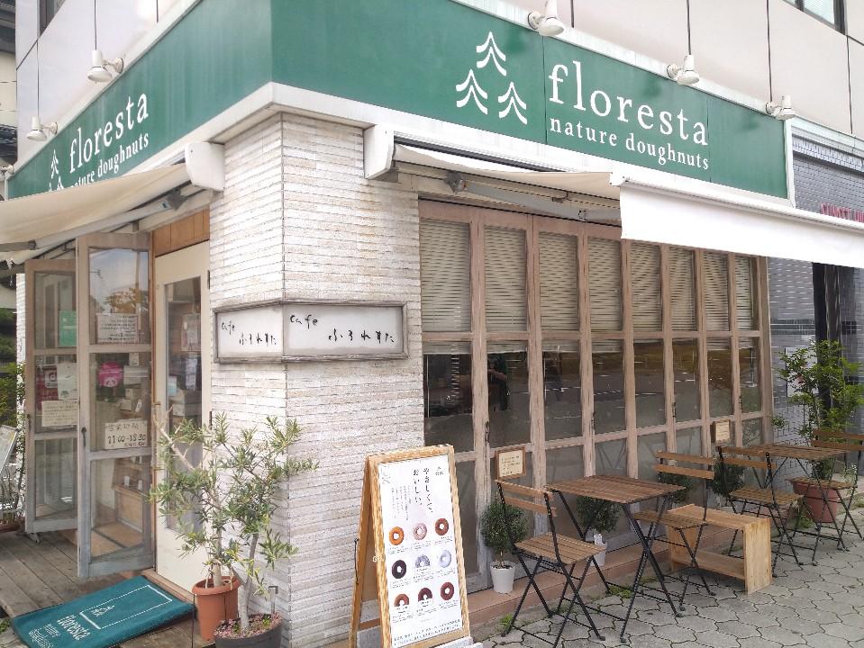 フロレスタ四天王寺店の口コミ