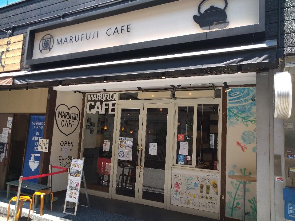 MARUFUJI CAFE 天王寺北口店の口コミ