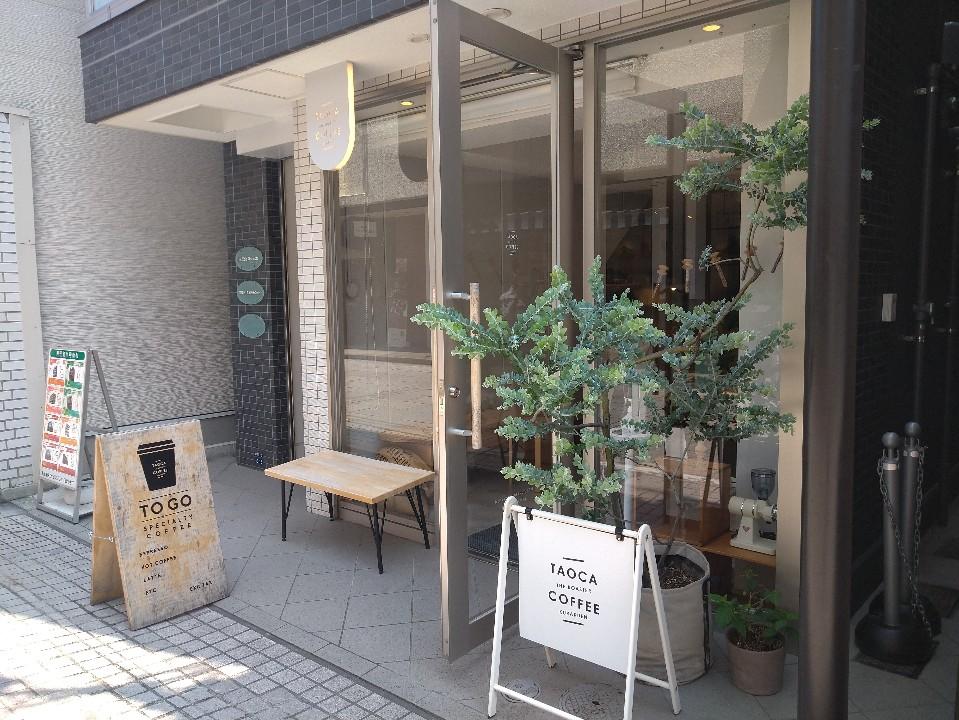 TAOCA COFFEE 神戸岡本店