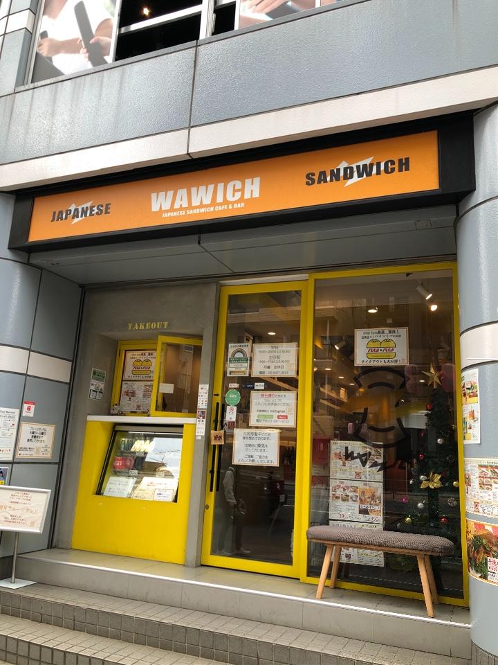 ワウィッチ WAWICH の口コミ