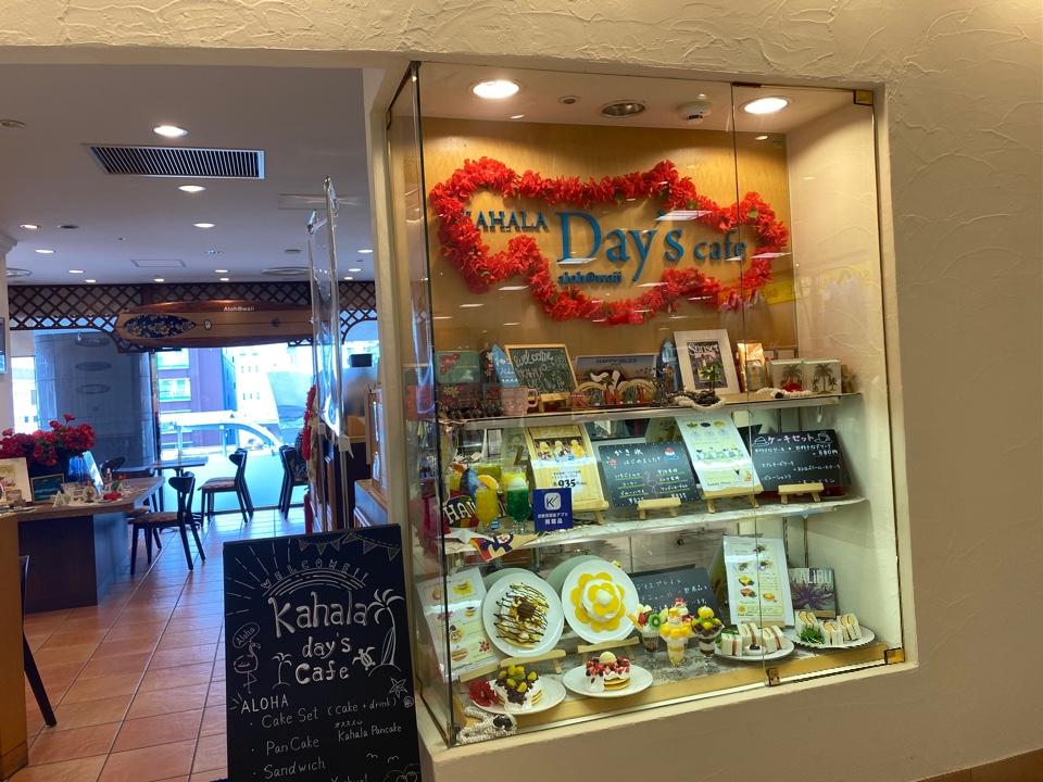 Kahala Day's cafeの口コミ