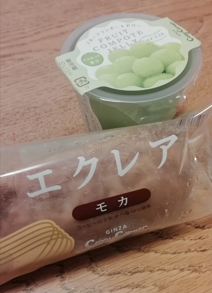 銀座コージーコーナー 西友荻窪店の口コミ