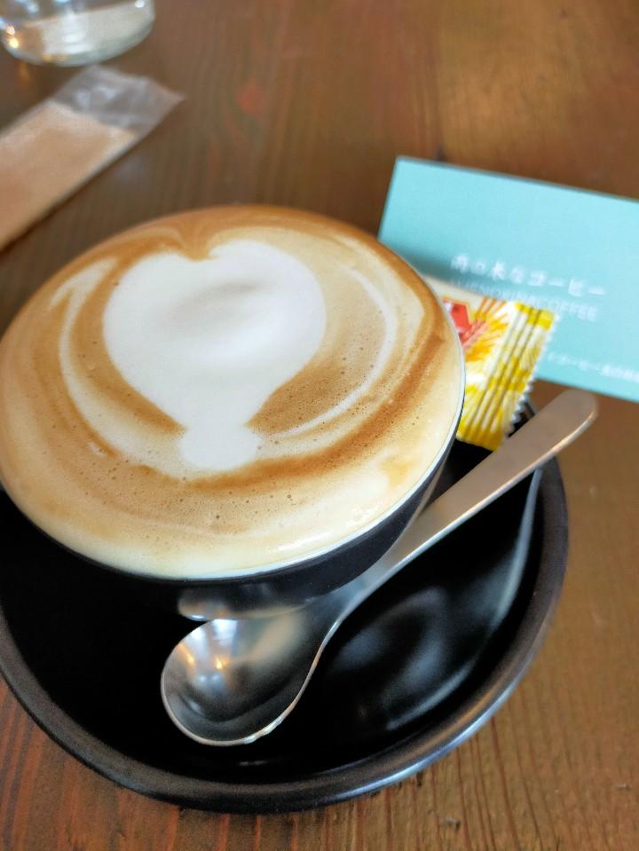 雨の木なコーヒー