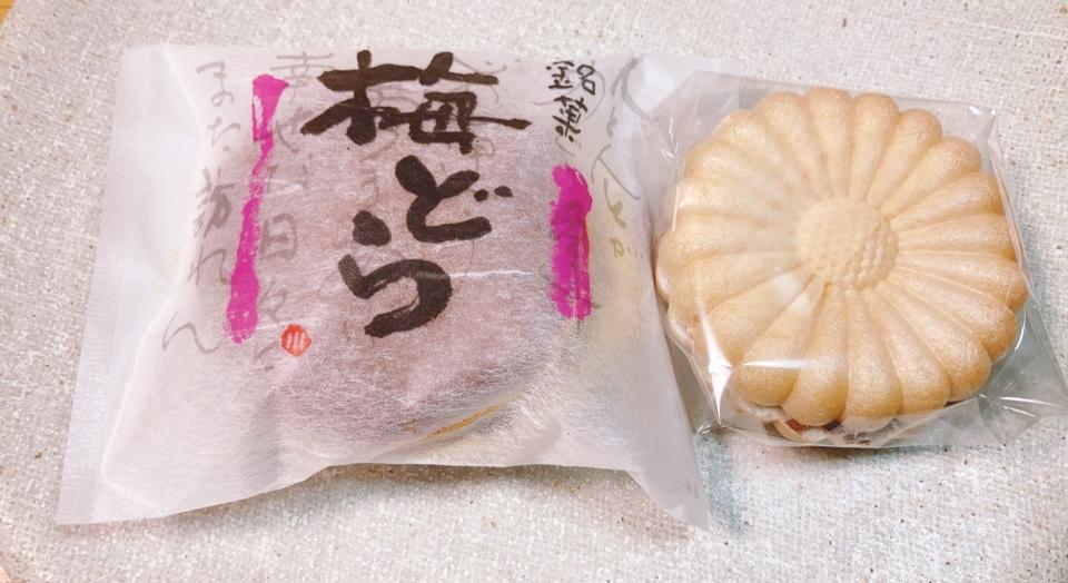 御菓子司 青柳