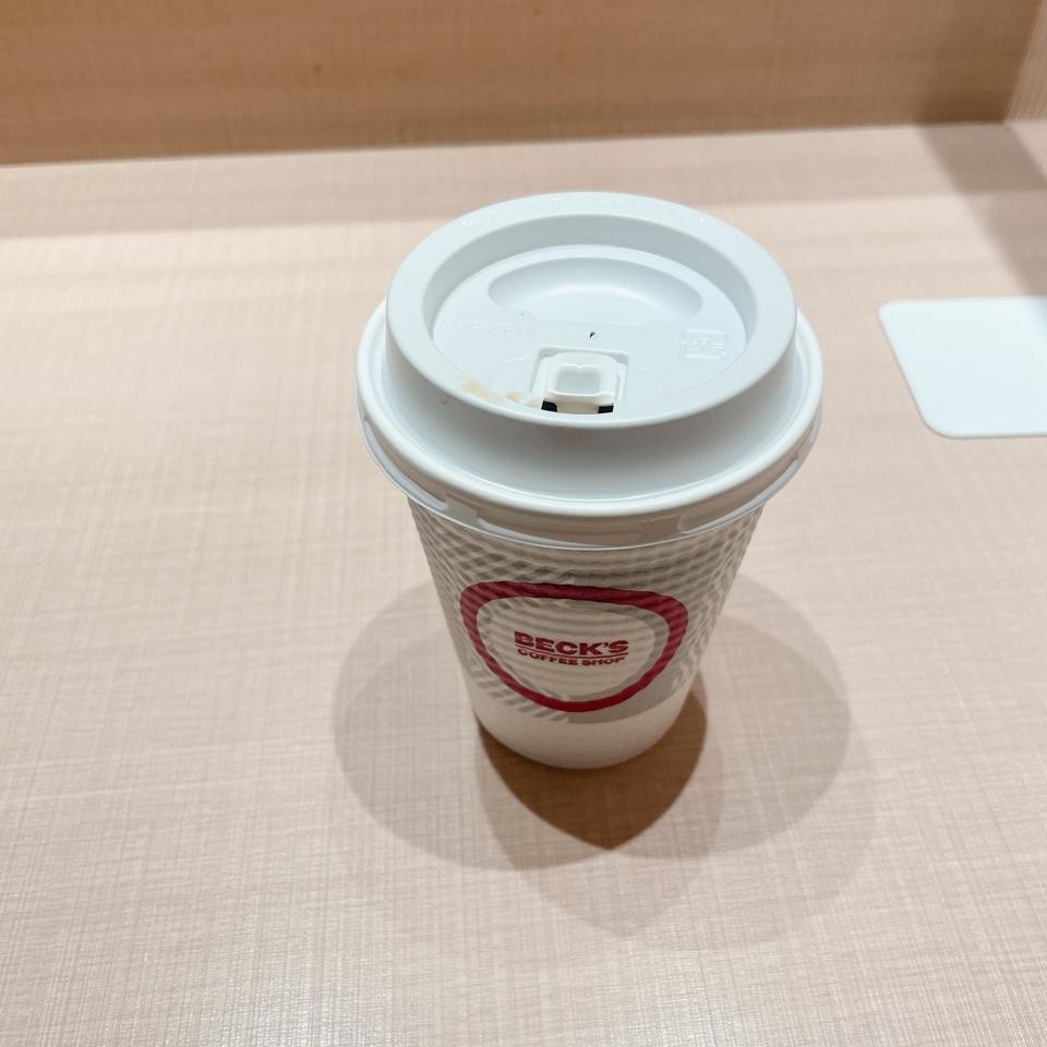 ベックスコーヒーショップ ビーンズ武蔵浦和店