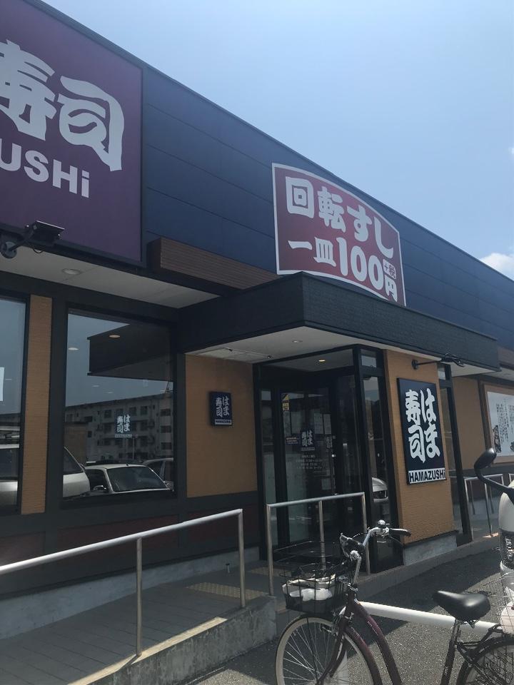 はま寿司 高知河ノ瀬店の口コミ