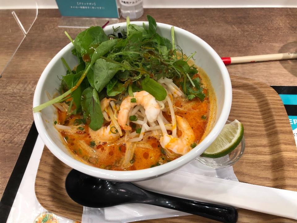 UP Noodle TOKYO