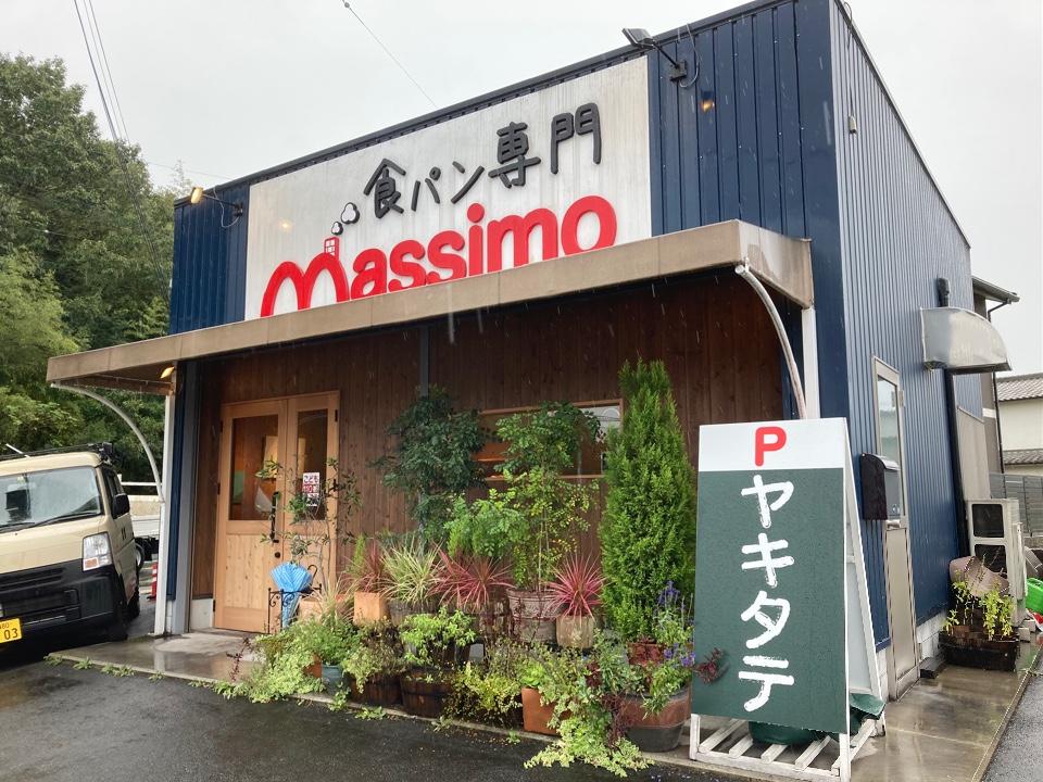 食パン専門MASSIMOの口コミ