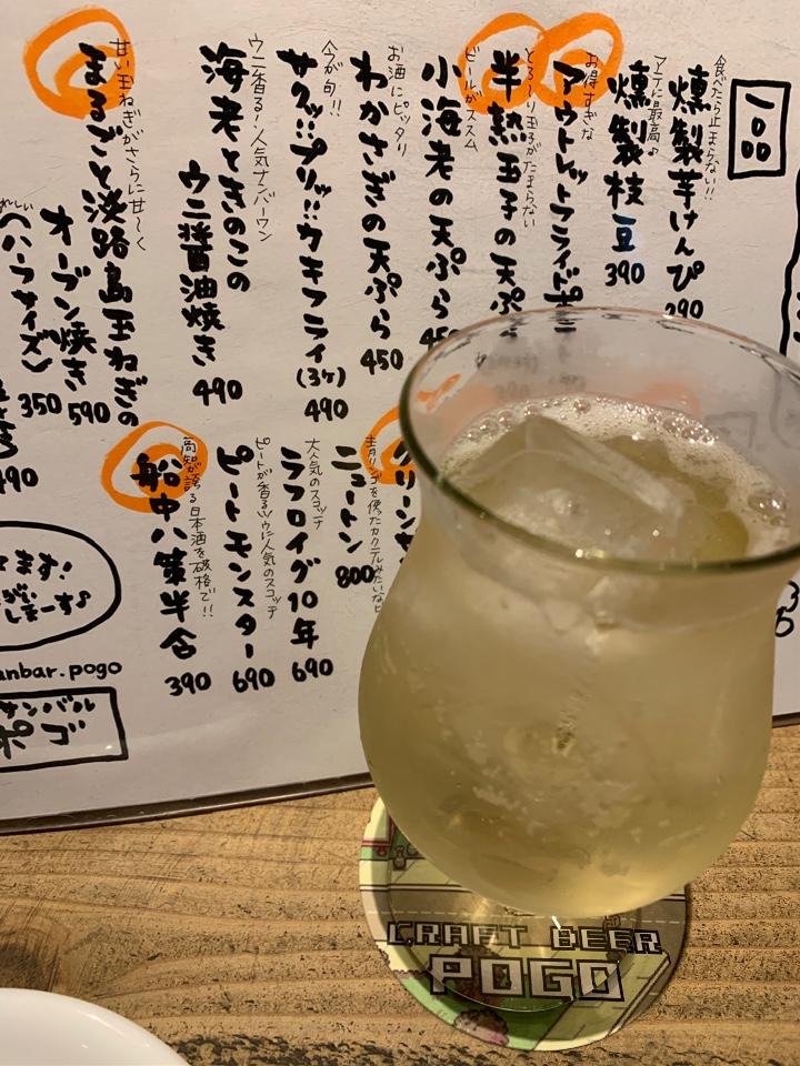 カラアゲとクラフトビール タンサンバルポゴの口コミ